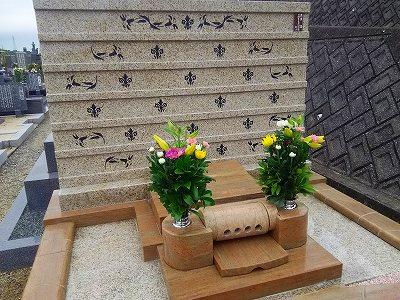 西大寺聖光苑