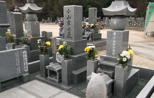 墓地・霊園探し