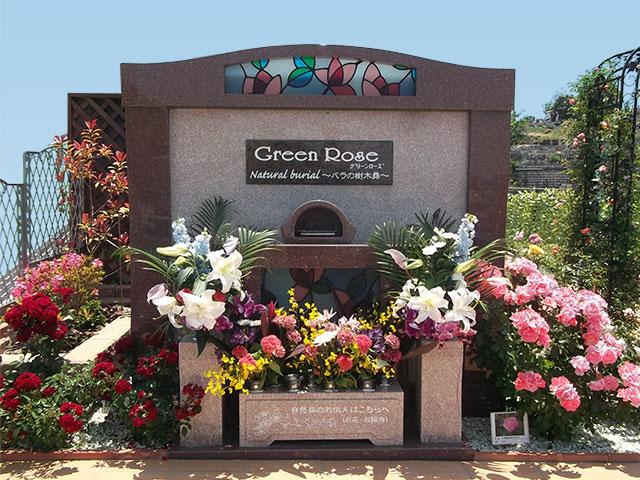 バラの樹木葬 合祀タイプ