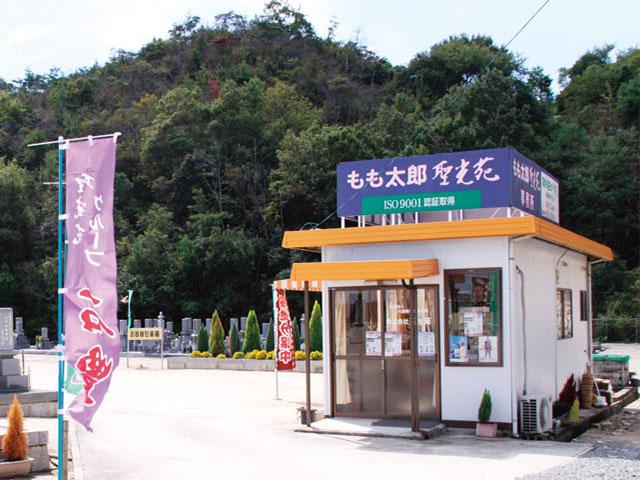 JR中庄駅より車で5分RSKバラ園からもすぐ