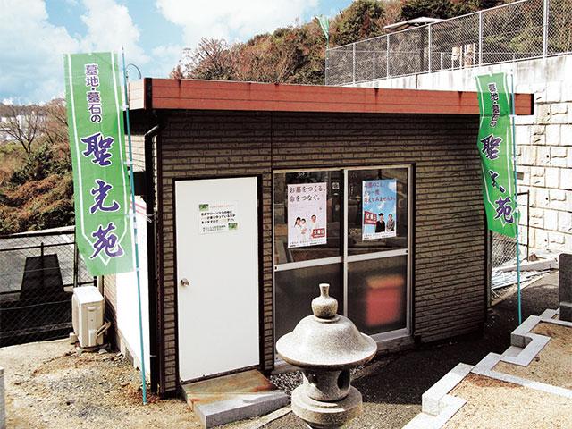 JR宇野駅より車で15分