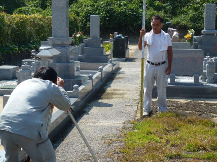 墓地測定・地盤調査