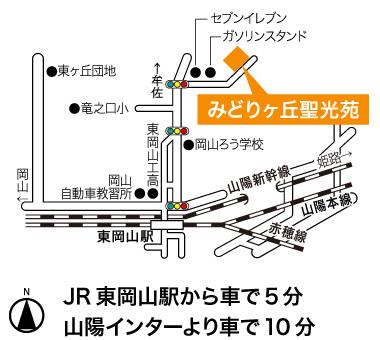 岡山市東区藤井838-10