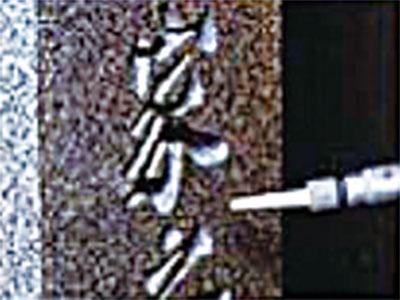 墓誌への彫刻 補修・施工