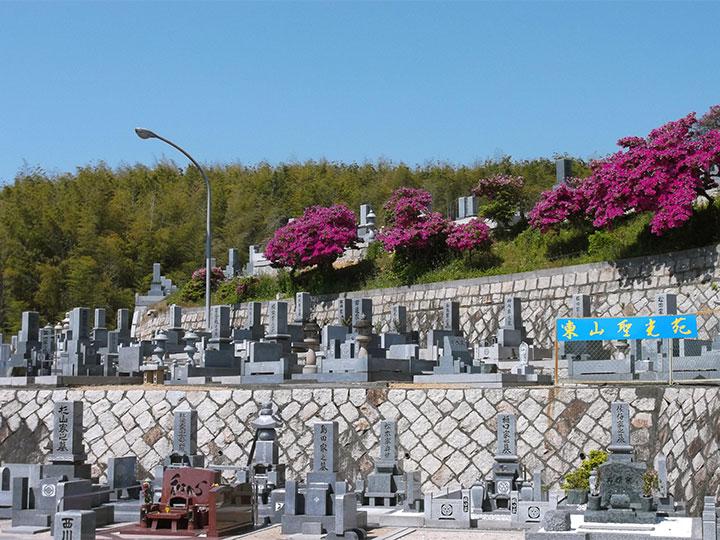 東山聖光苑