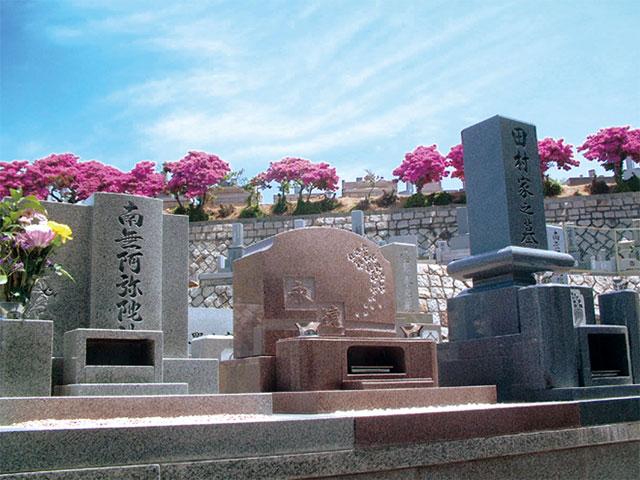 安心の永代供養墓