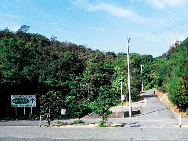 玉野聖光苑の入口