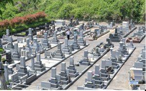 みどりが丘聖光苑 ② ~花と緑の霊苑 永代供養墓~