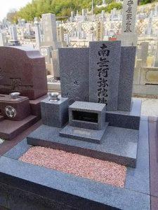 特別なお墓づくり③ 「永代供養で墓石を建てました」